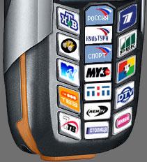 Программу на телефоны для управления телевизором