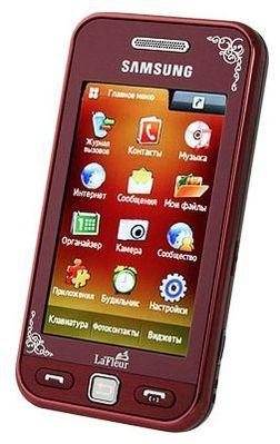Скачать игры на телефон Самсунг GT S5250
